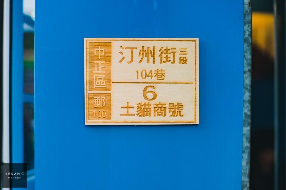 DSC03888